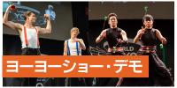 show200