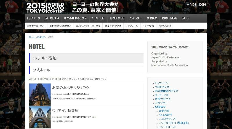 wyyc2015-hotel-jp