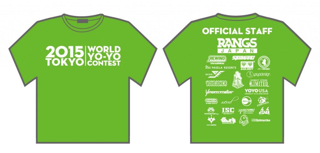 WYYC-Tshirts-tselection